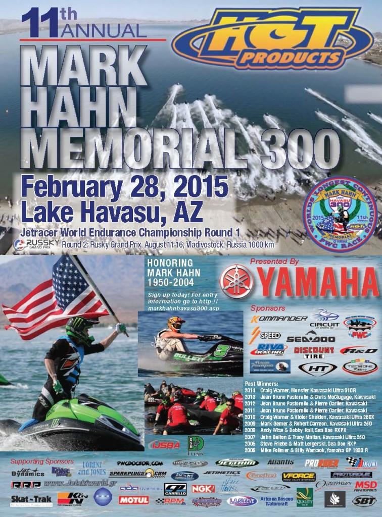 HahnPoster2015_6d-2