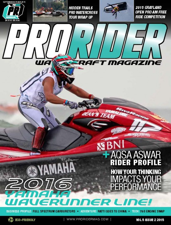 Aqsa Aswar to be featured on the cover of the September/October World Finals issue of Pro Rider Watercraft Magazine